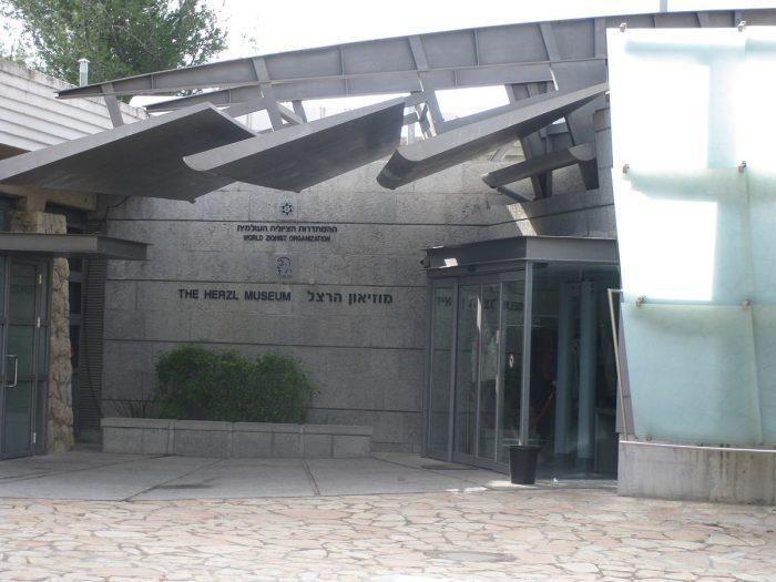 Herzl Museum Jerusalem