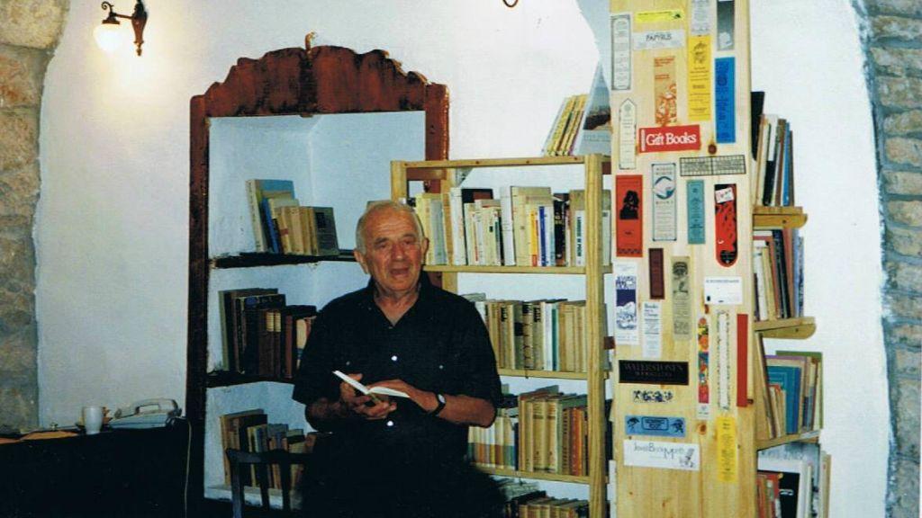 Israeli Poet Yehuda Amichai