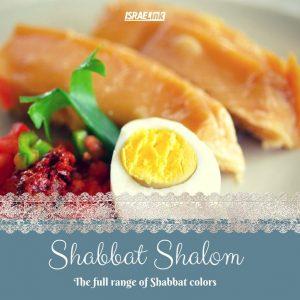 Shabbat Shalom, with a traditional Yemenite Jachnun recipe!