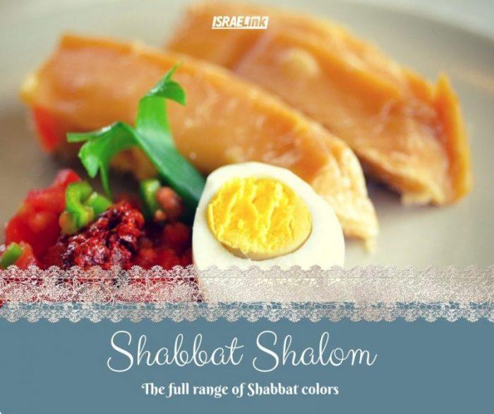 Shabbat Shalom, Jachnun