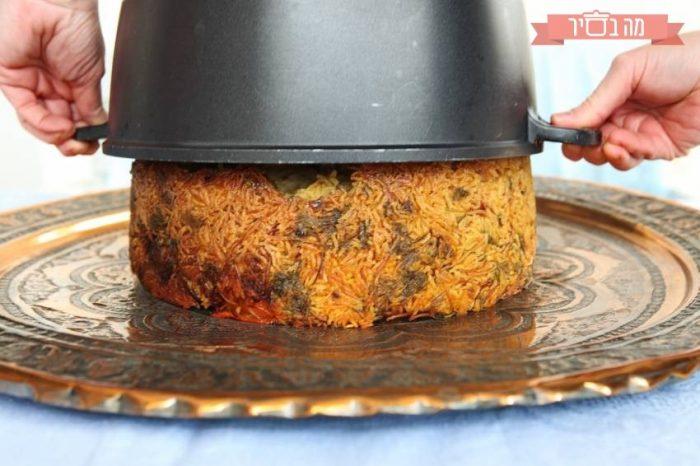 Maklubah served on a platter.