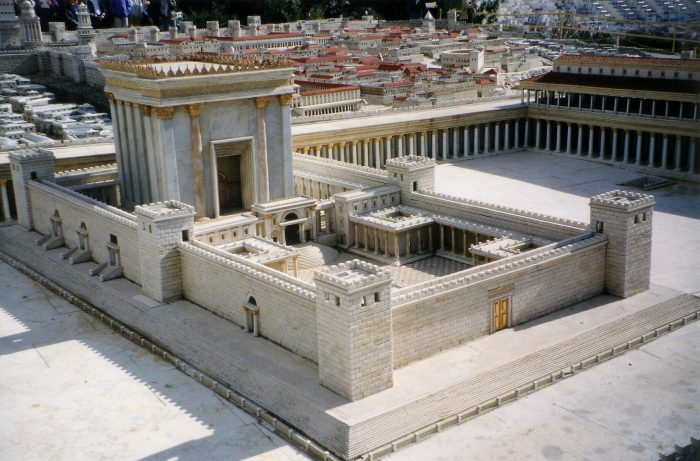 Second Temple in Herod's Time (enacademic.com)